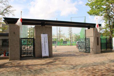 櫻丘高等学校 正門